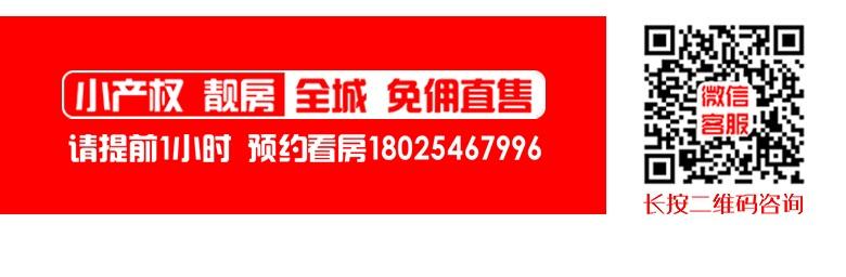 龙华【科技园大厦】 75万/套大浪商业核心圈(图1)